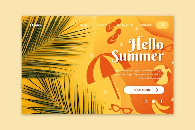 こんにちは夏のランディングページのコンセプト
