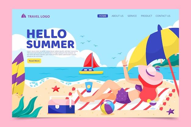 안녕하세요 여름 방문 페이지 스타일