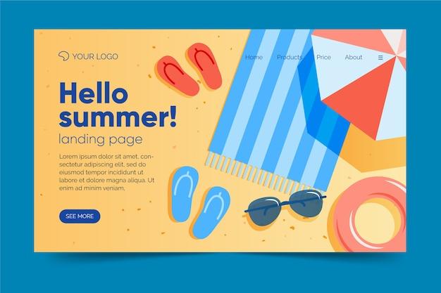 Привет лето шаблон целевой страницы