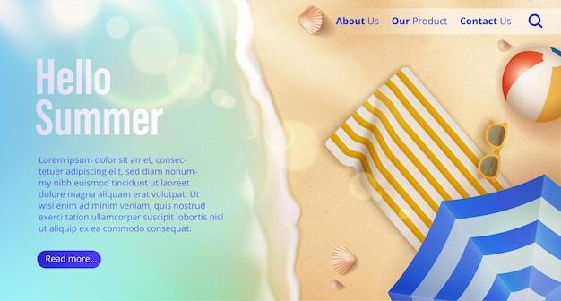 Шаблон целевой страницы hello summer
