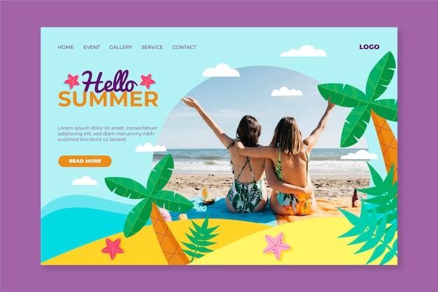 こんにちは、ビーチとヤシの木のある夏のランディングページ