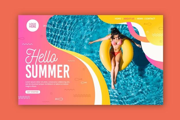 こんにちは夏のランディングページと画像