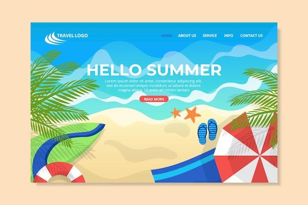 안녕하세요 여름 방문 페이지