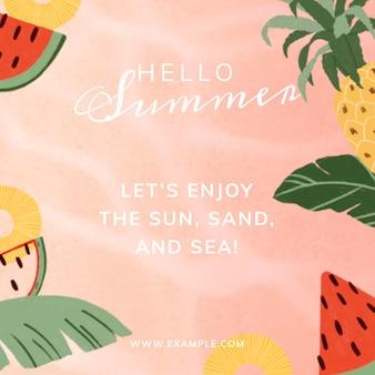 안녕하세요 여름 태양, 모래 및 바다 소셜 템플릿을 즐기자