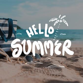 안녕하세요 여름 글자와 바다 쪽
