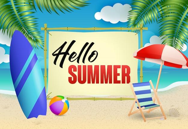 Надпись hello summer, шезлонг, зонт и доска для серфинга