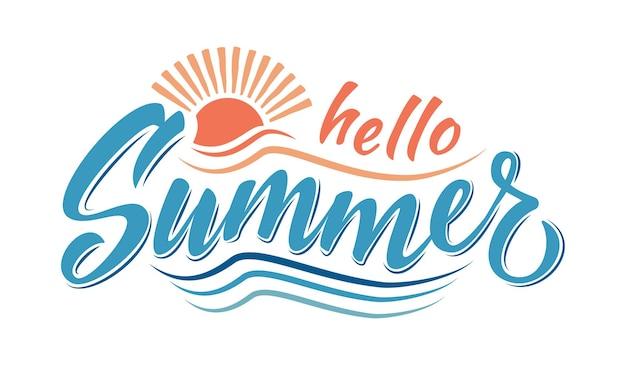 こんにちは夏のレタリングの構成太陽と波