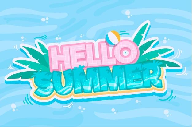 こんにちは夏レタリングコンセプト