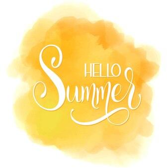 こんにちは夏のレタリング。招待状、ポスター、グリーティングカードの要素。季節のご挨拶