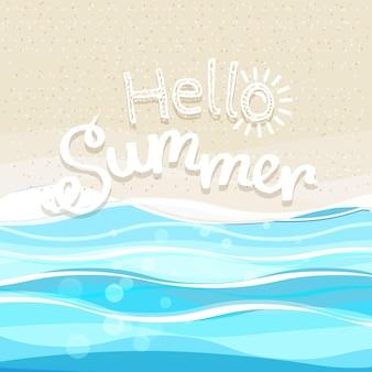 こんにちは夏の海辺の休暇をレタリング