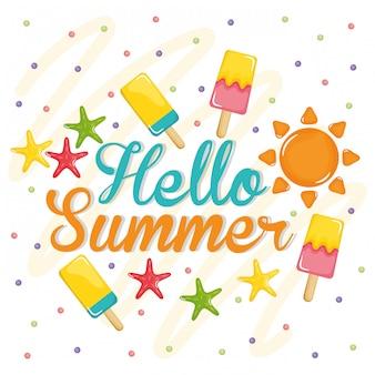 こんにちは夏の休日の要素とレタリング