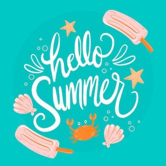 こんにちはアイスキャンディーと夏のレタリング