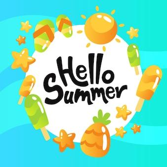 こんにちは夏のレタリング