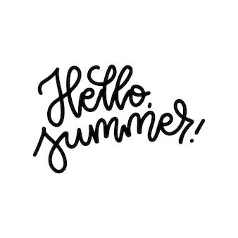 こんにちは夏の線形創造的なタイポグラフィデジタルレタリング