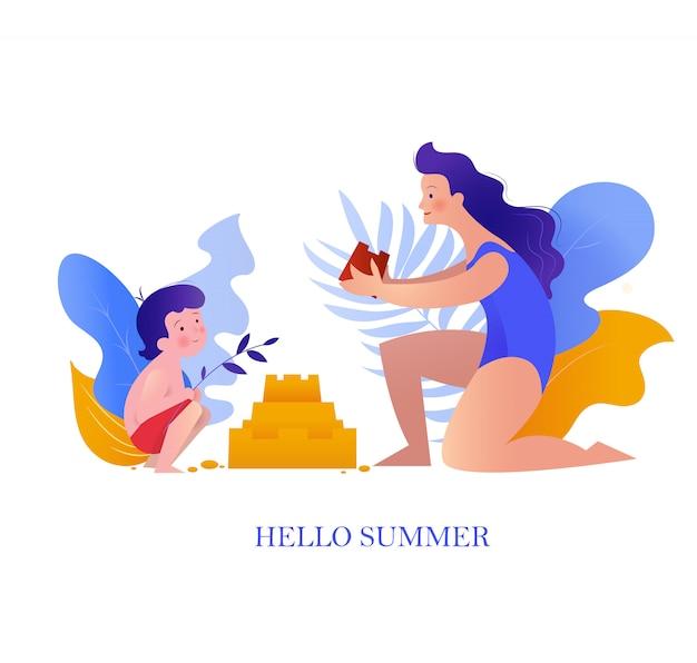 こんにちは夏。ビーチで母と子が砂のお城を作ります。図。フラットなデザイン。