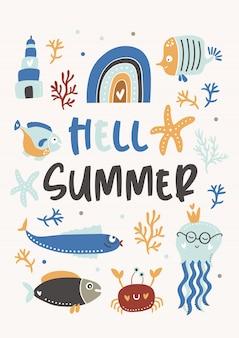こんにちは夏の海洋ポスター。