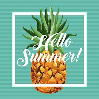 こんにちは夏のパイナップルフレッシュフルーツカード