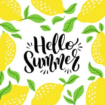 안녕하세요 여름 포스터, 잎이 있는 레몬 프레임이 있는 배너입니다. 레몬 벡터 일러스트레이션, 레터링 및 포스터, 카드, 초대장을 위한 화려한 디자인. 벡터 일러스트 레이 션 흰색 배경에 고립입니다.