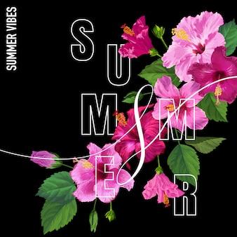 こんにちは夏のポスター。 tシャツのための紫色のハイビスカスの花と花柄のデザイン