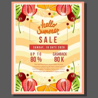 Летняя распродажа плакатов с фруктовой каймой