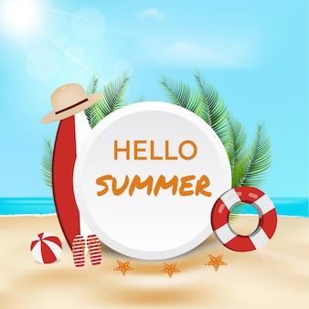 Привет лето. реалистичная иллюстрация летнего пляжа с волейболом и доской для серфинга
