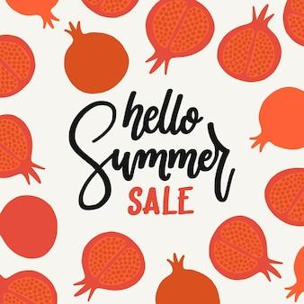 과일과 함께 안녕하세요 여름 세일