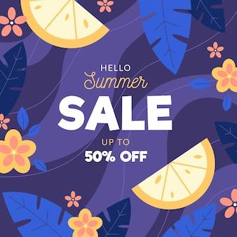 Привет летняя распродажа с дольками лимона и цветами