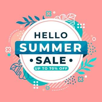 Привет летняя распродажа