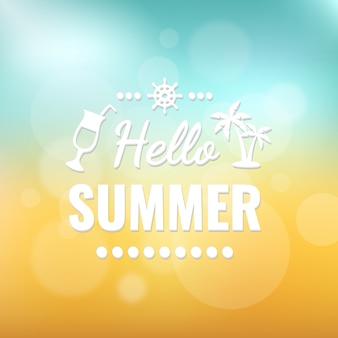 こんにちは夏の空と砂のボケのデザイン