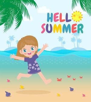 こんにちは夏のテンプレートかわいい子供がビーチでジャンプします。