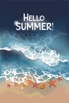 Здравствуйте, летний текст на текстуру воды и пляж. океанская волна, песок и морские звезды. открытие летнего сезона.