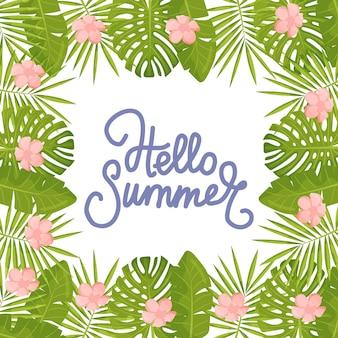 Привет лето тропический дизайн с пальмовыми листьями пляжный отдых плакат баннер