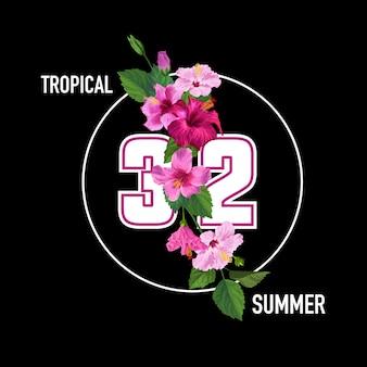 こんにちは夏の熱帯ポスター。 tシャツのための紫色のハイビスカスの花と花柄のデザイン
