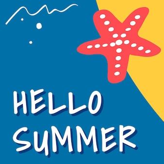안녕하세요 여름 열대 템플릿