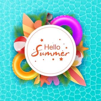 こんにちは夏の活版印刷のサークルの背景。熱帯植物、花、ビーチボール、サングラスのイラスト