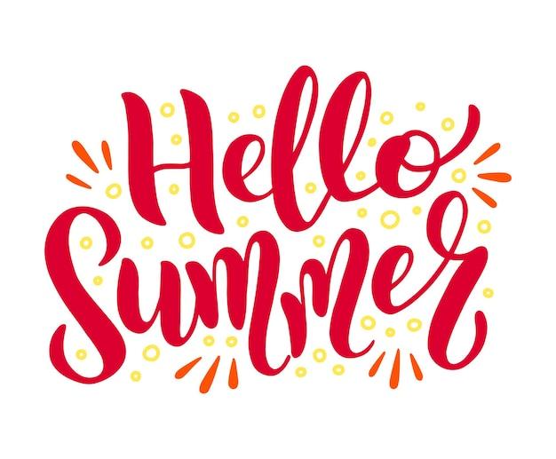 안녕하세요 여름 - 낙서 태양 광선이 있는 벡터 로고 텍스트입니다. 흰색 배경에 고립 된 손으로 그린 여름 글자와 포스터에 대 한 인쇄 술. 초대장, 엽서, 배너, 인쇄에 대 한 벡터 일러스트 레이 션.