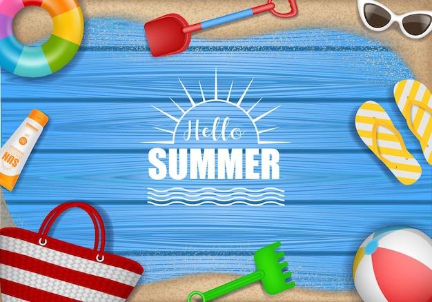 こんにちは夏とビーチの要素