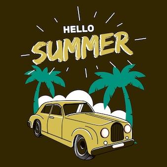 안녕하세요 여름 해변에서 자동차 일러스트와 함께