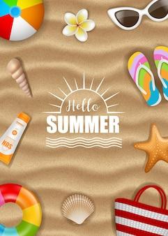 砂の上の夏の要素とこんにちは夏