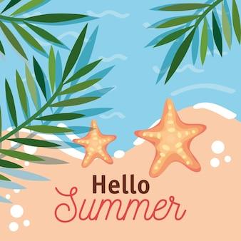 안녕하세요 해변에서 여름 문구