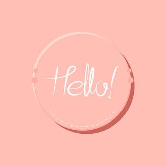 Hello typography badge design vector