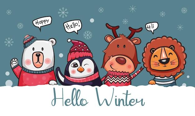 귀여운 동물과 함께 안녕하세요 겨울 배경