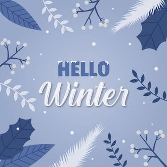 안녕하세요 겨울 배경