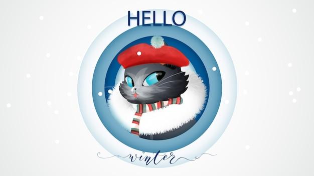 こんにちは冬のコンセプトレタリングとクリスマスブーツ水彩スタイルの猫。