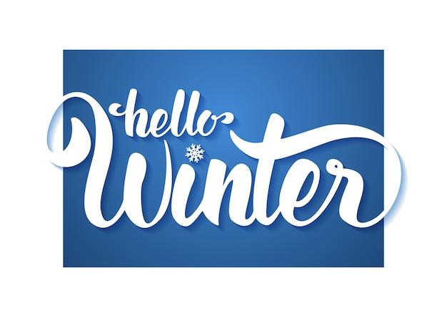 Привет зима элегантные современные кисти надписи, изолированные на синем фоне.