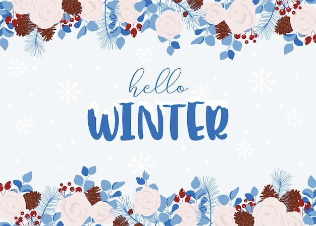 꽃 테두리가 있는 안녕하세요 겨울 레터링 카드