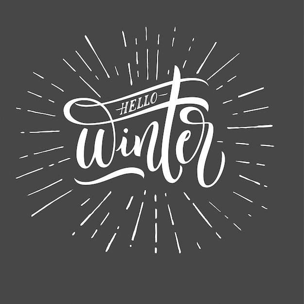 こんにちは冬のレタリングのタイポグラフィ。インスピレーションを与える引用。カレンダーやポスター、招待状、グリーティングカードやtシャツのタイポグラフィ。レタリング、書道。