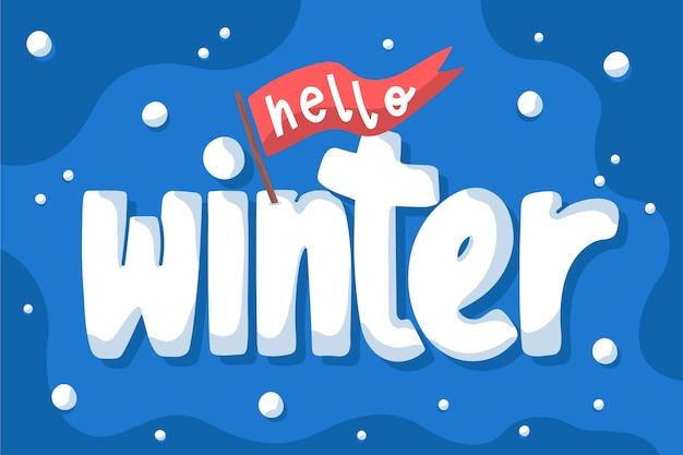 안녕하세요 겨울 글자
