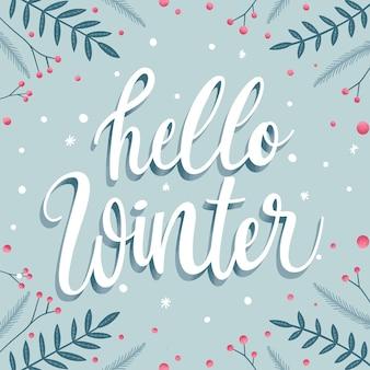 안녕하세요 겨울-글자