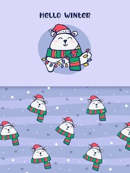 Привет, зима, белый медведь, праздничный рождественский узор, подарок